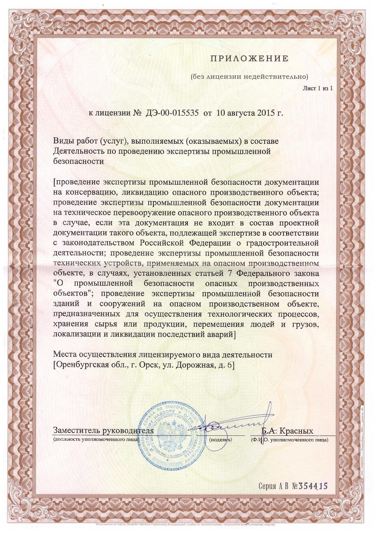 http://ivanov56.ru/img/035fa98762a3224ca53a5b1b51e61cac.jpg