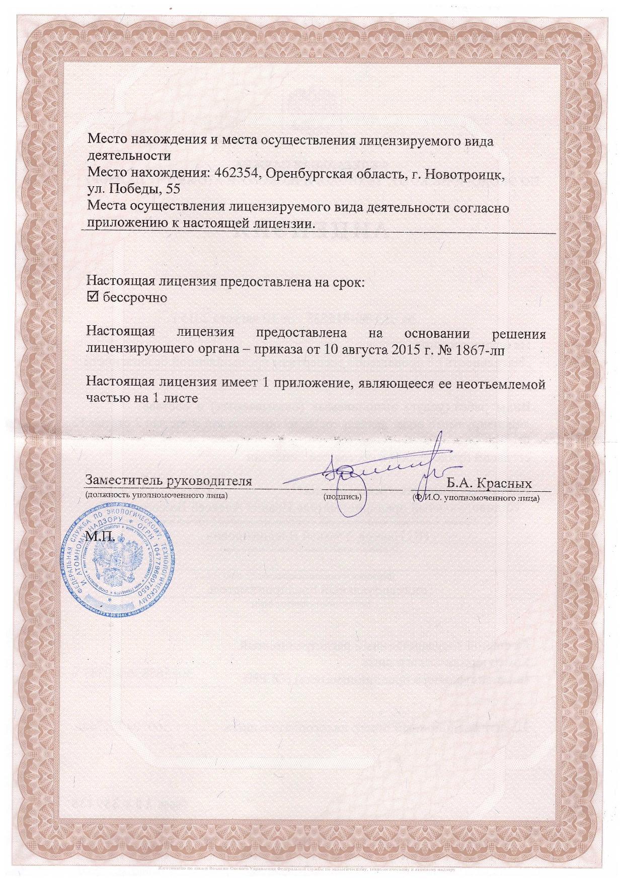 http://ivanov56.ru/img/0a89b8e56aa6358ae14cae8963d3ed44.jpg